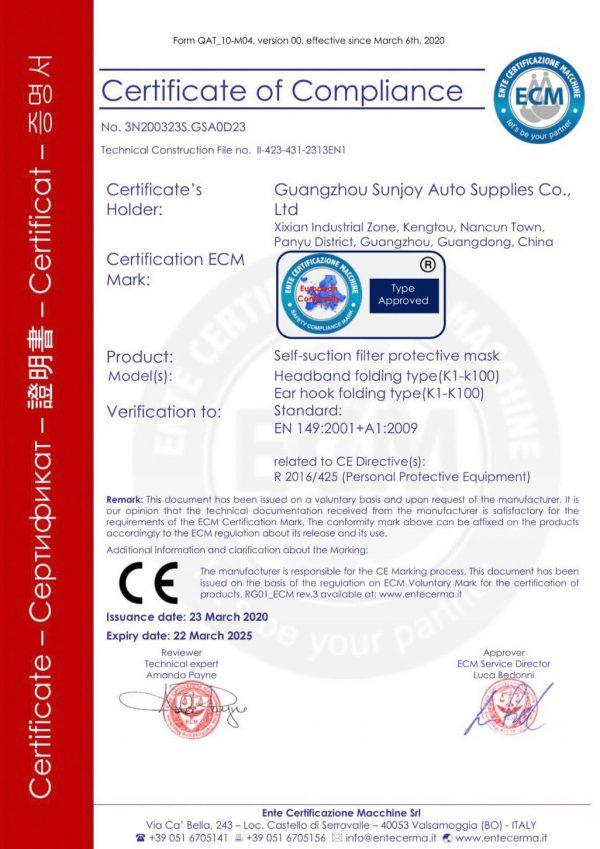 certificato ce mascherine protettive KN95 contro virus e batteri corona covid19 oksvapo